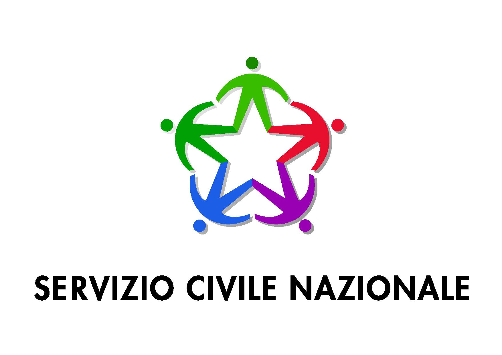 Servizio Civile – Pro Loco Casalmaggiore (Progetto Il Nostro Passato: Luoghi, Storia, Arte e Personaggi)