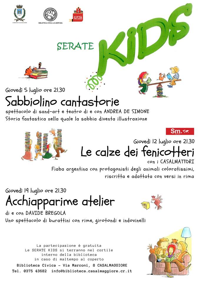 SERATE KIDS